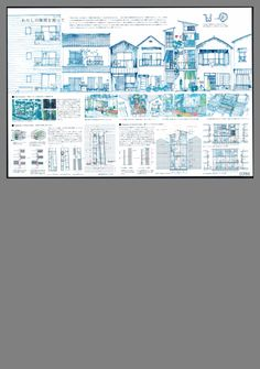 Layout Design, Presentation, Desktop Screenshot, Page Layout