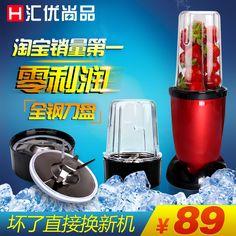 http://i00.i.aliimg.com/wsphoto/v0/1235494724/-font-b-Nutritional-b-font-conditioning-machine-cooking-machine-mixer-milk-shake-machine-baby-...