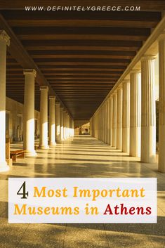 The 4 Most Important Museums in Athens. Greece has a very rich history, from modern all the way to ancient. These are the best museums to visit during your stay in Athens. Let us know which one you would include in your city tour. Mykonos Greece, Crete Greece, Athens Greece, Santorini, Amazing Destinations, Travel Destinations, Greece Islands, Parthenon, Ancient Ruins