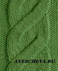Узор 796 «широкая коса» от Аверчевой. Обсуждение на LiveInternet - Российский Сервис Онлайн-Дневников