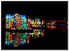 Jinju Lantern Festival.