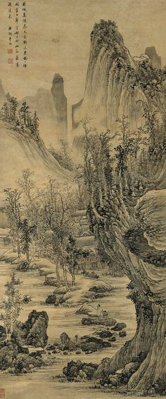 """""""VISITING FRIEND IN AUTUMN MOUNTAIN"""" by Artist: Cao Zhen - Dynasty: Ming Dynasty (1368-1644) -"""