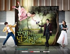 Korean Drama Recommendation - Fated to Love You