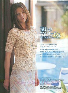 Elegant summer top crochet.