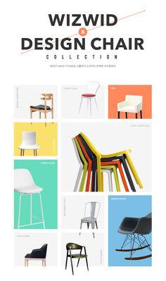 WIZWID:위즈위드 - 글로벌 쇼핑 네트워크 Poster Layout, Print Layout, Web Layout, Layout Design, Email Newsletter Design, Email Design, Web Design, Page Design, Promotional Design