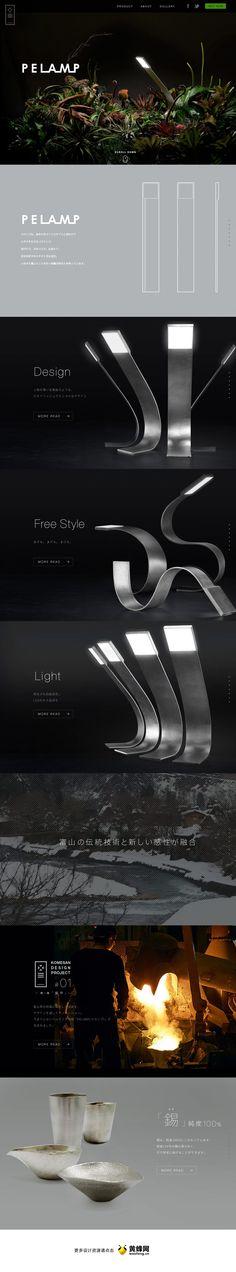 Komesan. Exquisite table lamp. (More design inspiration at www.aldenchong.com) #webdesign