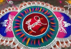 Latest Beautiful Diwali Special Rangoli Collection - Live Enhanced Explore the Latest Beautiful Special Rangoli Collection at Live Enhanced.visit for more ideas and decoration tips specially for Diwali Festival. New Diwali Rangoli, Diya Rangoli, Indian Rangoli, Rangoli Designs Diwali, Easy Rangoli, Rangoli Designs Latest, Simple Rangoli Designs Images, Rangoli Designs Flower, Colorful Rangoli Designs