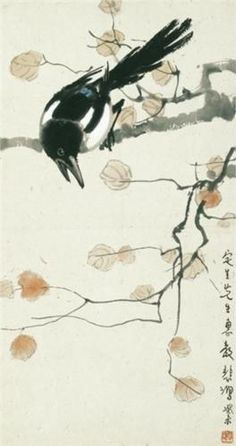 Xu Beihong (Chinese: 1895 - 1953) - Magpie on a Red-Leave Branch
