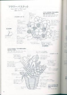 Gallery.ru / Фото #55 - Flower garden - simplehard