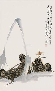 Qin Tianzhu - soyka62