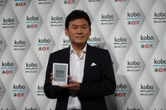 At a press conference in Tokyo this afternoon, Japanese e-commerce giant Rakuten announced that its e-reading service will launch in Japan on July 19 for the price of 7,980 yen (about $100 dollars), featuring local content and authors, available for purchase in local currency. The Kobo Touch will support the ePUB 3.0 standard.