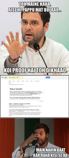 Who is Pappu in India. Google gives you the best answer.