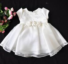 Shop girls tulle dresses children online Gallery - Buy girls tulle dresses children for unbeatable low prices on AliExpress.com - Page 22
