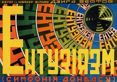 Movie Posters of the Week: The Posters of Dziga Vertov on Notebook | MUBI