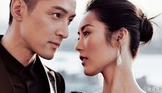 Vogue China Features Hu Ge and Liu Wen in Chic Fashion Pictorial and Short Movie | A Koala's Playground
