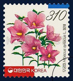 Definitive Postage Stamp, Mugunghwa, Flower, yellow, scarlet, 2004 11 01, 보통우표, 2004년 11월 01일, 2406, 무궁화(불새, 여러 송이), postage 우표