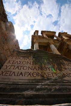 Library of Celsus in Ephesus Turkey by Frozen Canuck, via Flickr