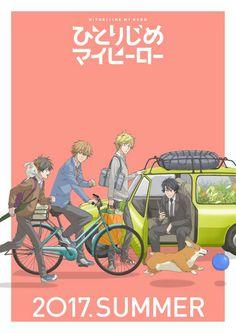 Japanese Title: ひとりじめマイヒーロー  English Title: Hitorijime My Hero  Romaji Title: Hitorijime My Hero  Jul 08, 2017 at 23:30