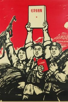 "Chinese Communist Party propaganda Print. Translation: ""Emphasize revolution to promote production, work and preparation for war."""