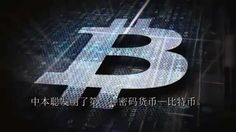 OneCoin The Future O futuro da cripto moeda