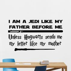 Harry Potter Star Wars Quotes Wall Decal Vinyl I Am A Jedi Like My Father Before #Unbranded