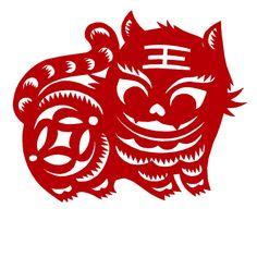 干支の剪紙(虎)Kozma