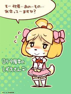 (似合ってるしずえ) Isabella Animal Crossing Characters, Animal Crossing Memes, Illustration Kawaii, Otaku, Video Game Art, New Leaf, Super Smash Bros, My Images, Art Reference