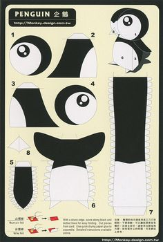 Penguin - Cut Out Postcard