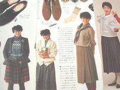 MCシスターのモデルだった頃のリカコさん、今井美樹さん、林マヤさん。そして下の方の写真の右端はチョッチャン。以前女優さんで、布施博さんの奥様MCシスターで、リカコさんが最初にDO!familyのモデルとして登場したとき、なんて可愛くて、なんて足が長くて、スタイルが良いんだろう!!と驚嘆しました。この頃はCMシスターといえば、リカコさんが花形スターで、今井美樹さんの存在は全然知りませんでした・・・。何十年後、今井美樹さんが、ドラマなどで頭角を現して来た時、え?シスターのモデルにそんな人がいたっけ?と昔の雑誌を開いてみれば、確かにいらっしゃる!!しかし大きな写真はいつもリカコさん、美樹さんは小さい写真ばかりでした・・・かたや林マヤさんは1980頃のananで常連のモデルさんでした。でもくればやし美子さんの方が特集ま...