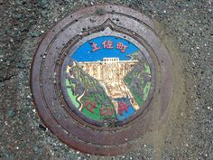 Tosa town Kochi, manhole cover 2 (高知県土佐町のマンホール2) | by MRSY