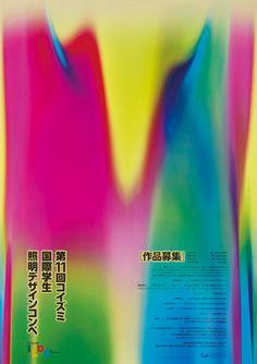 Mitsuo Katsui - Google Search