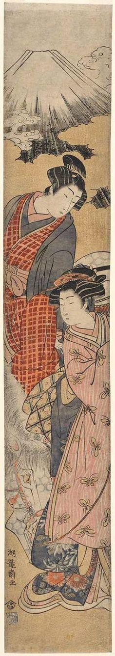 Koryusai Isoda / Parodie auf Narihira's Reise noch Osten