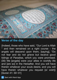Surah Fussilat (Explained in Details) #Quran 41:30-31