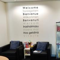 Multicultural Welcome Wall Decal sticker
