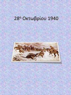 στάση νηπιαγωγείο: 28Η ΟΚΤΩΒΡΙΟΥ 1940 October, Education, Movies, Movie Posters, Greece, Cards, Children, Greece Country, Film Poster