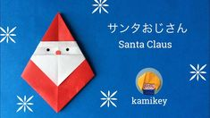 Jpapanese Origami creator kamikey' s original origami works and traditional models. I like to create kawaii origami. Gato Origami, Origami And Kirigami, Paper Crafts Origami, Origami Stars, Origami Christmas Tree, Christmas Paper Crafts, Useful Origami, Origami Easy, Origami Santa Claus