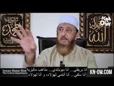 خبرعاجل حسين عمران 2015 الملحمة الكبرى بين 5 و 10 سنوات القادمة