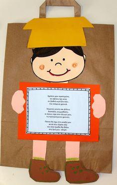 Diy For Kids, Crafts For Kids, Pre School, Easter Crafts, Preschool Activities, Summer Time, Memories, Education, Blog