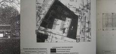 Проектные документы автомоечного комплекса