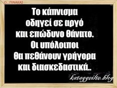 Greek Beauty, Color Psychology, True Words, Jokes, Cards Against Humanity, Blog, Funny, Humor, Husky Jokes