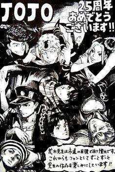 Confira as homenagens dos artistas da Jump à uma das mais consagradas séries de todos os tempos.