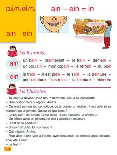 French Language Lessons, French Expressions, French Phrases, French Resources, Smart Cookie, Syllable, Teaching French, Learn French, Phonics