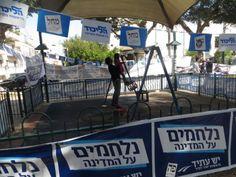 http://israelseen.com/2015/03/24/hatikva-flash-mob-on-the-jerusalem-light-rail-and-more/