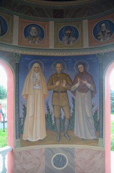 New Saints, Byzantine, Russia, Princess Zelda, Fictional Characters, Historia, Fantasy Characters