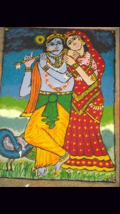 Radha Krishna love Rangoli