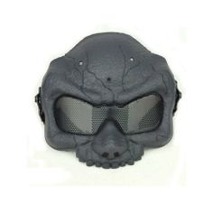 Cos Resident Evil Skull Skeleton Airsoft Paintball BB Gun Half Face Game Protect Mask (Black) BigbangFei,http://www.amazon.com/dp/B00JXO8JWU/ref=cm_sw_r_pi_dp_16xztb11E4WNBMQ8