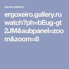 ergoxeiro.gallery.ru watch?ph=bEug-gt2JM&subpanel=zoom&zoom=8