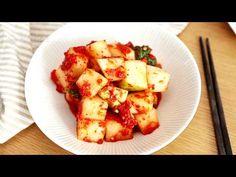 깍두기 맛있게 담그는법, 절이지 않고 국물많은 설렁탕 깍두기 담그기 [김치 kimchi] 테팔 퍼펙트믹스 믹서기 추천 - YouTube