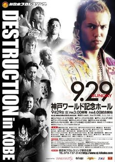 NJPW Destruction 2013 (2013) | http://www.getgrandmovies.top/movies/13669-njpw-destruction-2013 | Destruction was a professional wrestling event promoted by New Japan Pro Wrestling (NJPW). The event aired domestically as a regular pay-per-view (PPV) and internationally as an internet pay-per-view (iPPV). The event was headlined by Kazuchika Okada defending his IWGP World Heavyweight Championship against Satoshi Kojima.