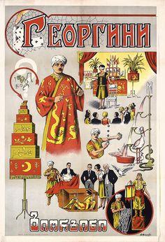 Original 1920s Russian Magic Poster GEORGINI